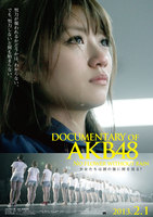 DOCUMENTARY OF AKB48 NO FLOWER WITHOUT RAIN 少女たちは涙の後に何を見る?